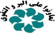 دانلود مقاله تعاون در اسلام