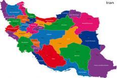 دانلود مقاله اقوام ایران