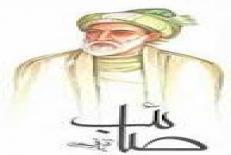 زندگی نامه صائب تبریزی