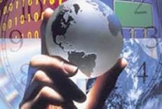 دانلود مقاله  نقش فناوری اطلاعات و ارتباطات در مدیریت بحران